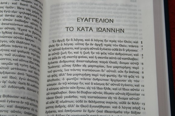 TBS Koine Greek New Testament 004