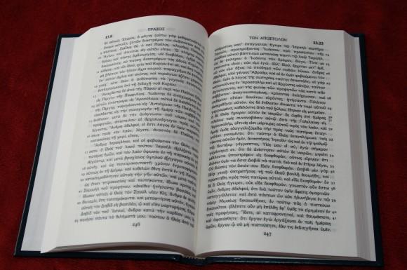 TBS Koine Greek New Testament 007