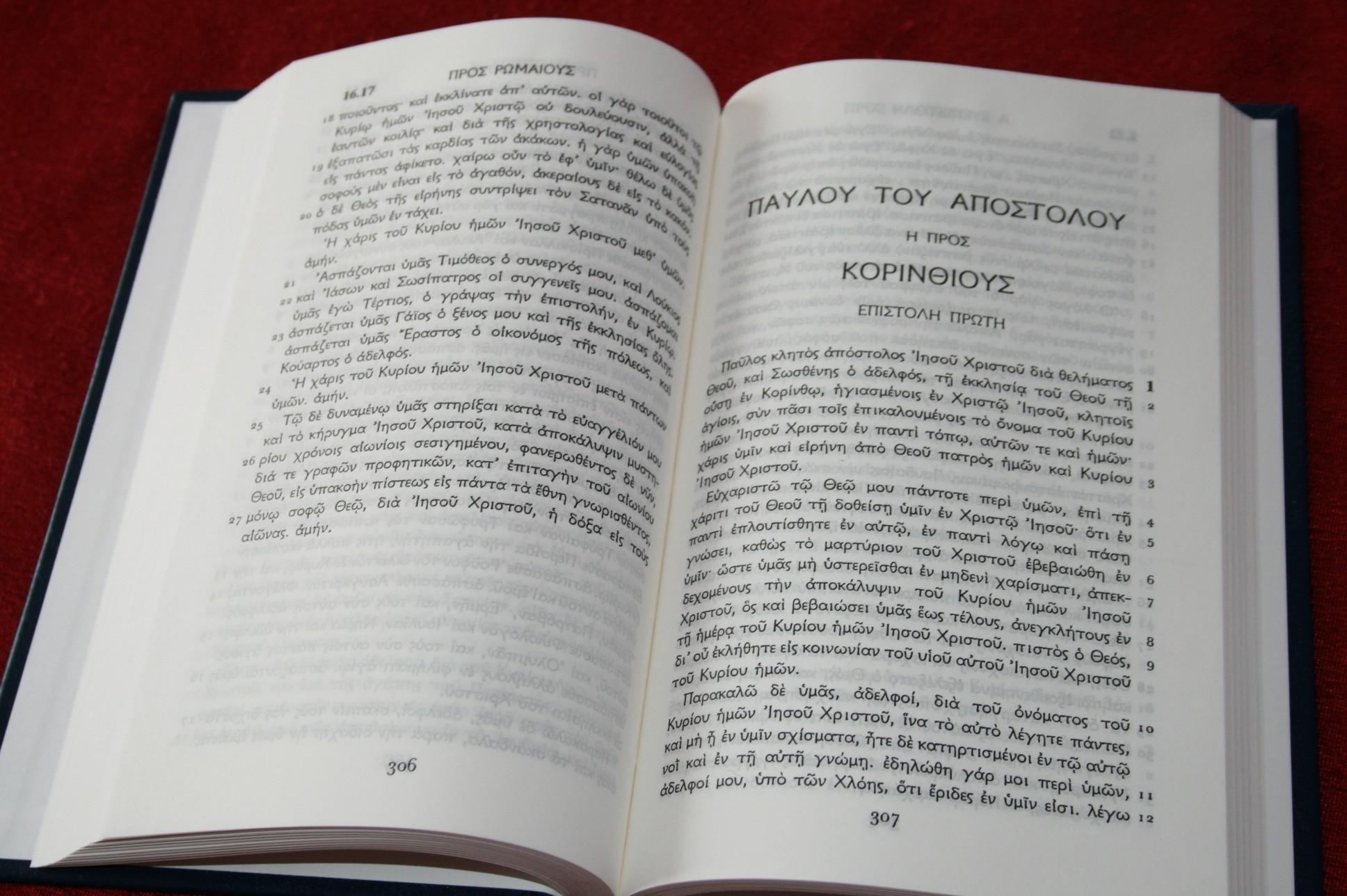 arbejdspsykoligi referer ogs til personlig erfaring essay Lopet er seedingsrenn til birken fa 20% rabatt pa startkontingenten for a oppna rabatt legges kampanjekode dn fordel-haug i felt for &referer=.