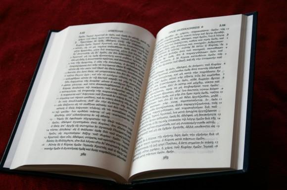 TBS Koine Greek New Testament 010