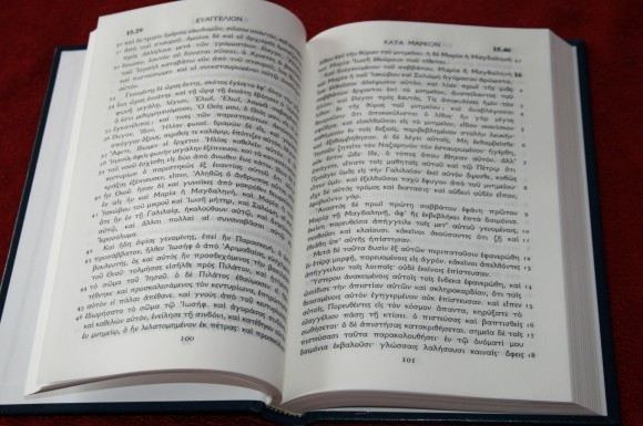 TBS Koine Greek New Testament 012