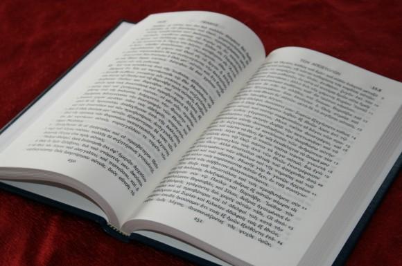 TBS Koine Greek New Testament 015