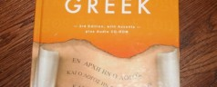 Learn New Testament Greek by John Dobson &#8211; Review