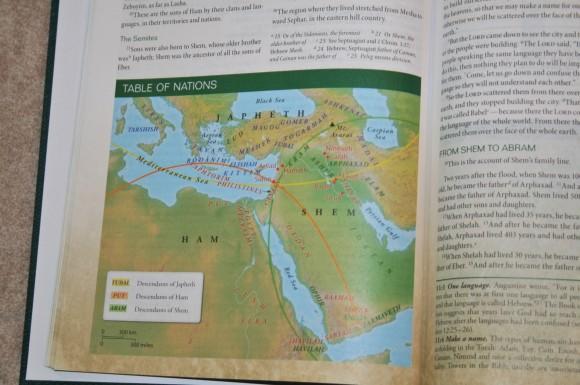 Zondervan First-Century Study Bible (9)
