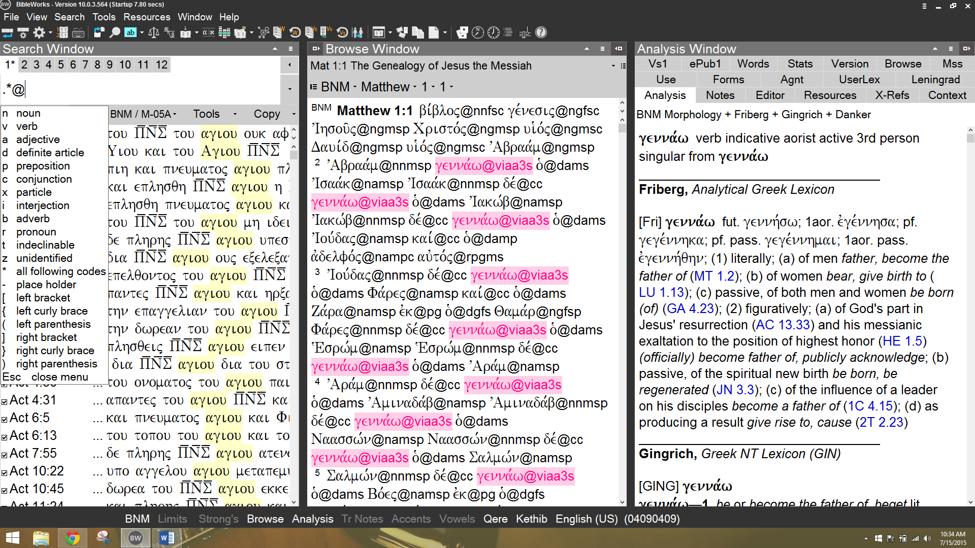 BibleWorks 10 Review Part 2 – A look at the Browse Window - Bible