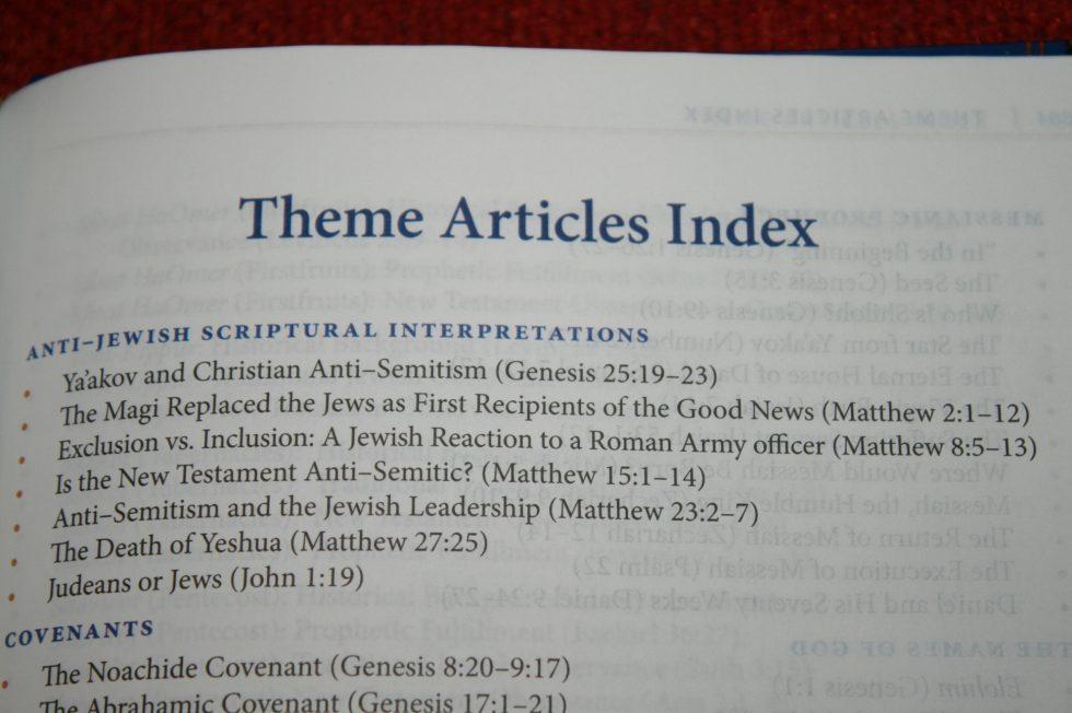 complete-jewish-study-bible-14