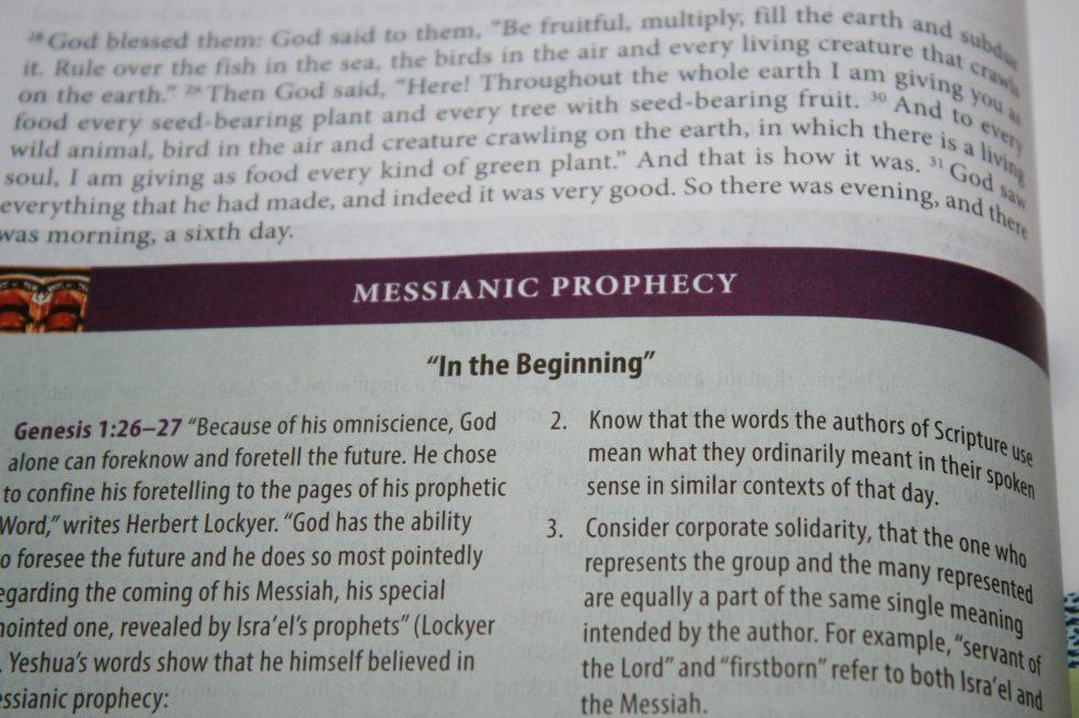 complete-jewish-study-bible-18