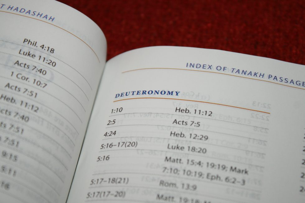 complete-jewish-study-bible-26