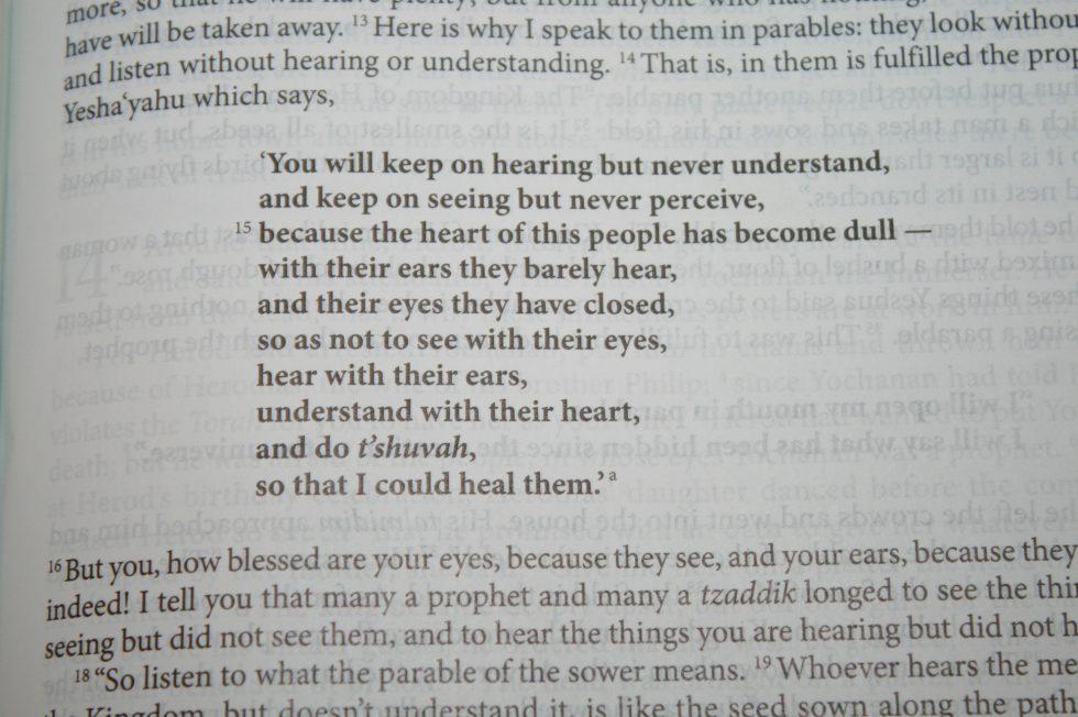 complete-jewish-study-bible-27