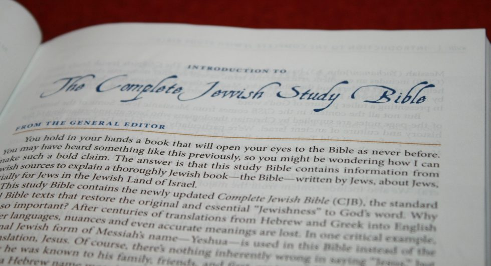 complete-jewish-study-bible-8