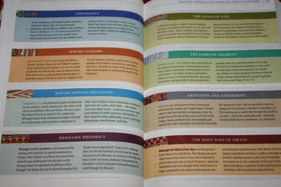 complete-jewish-study-bible-9