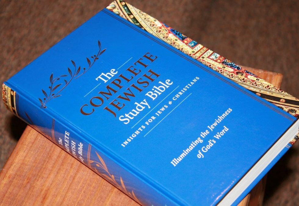 complete-jewish-study-bible