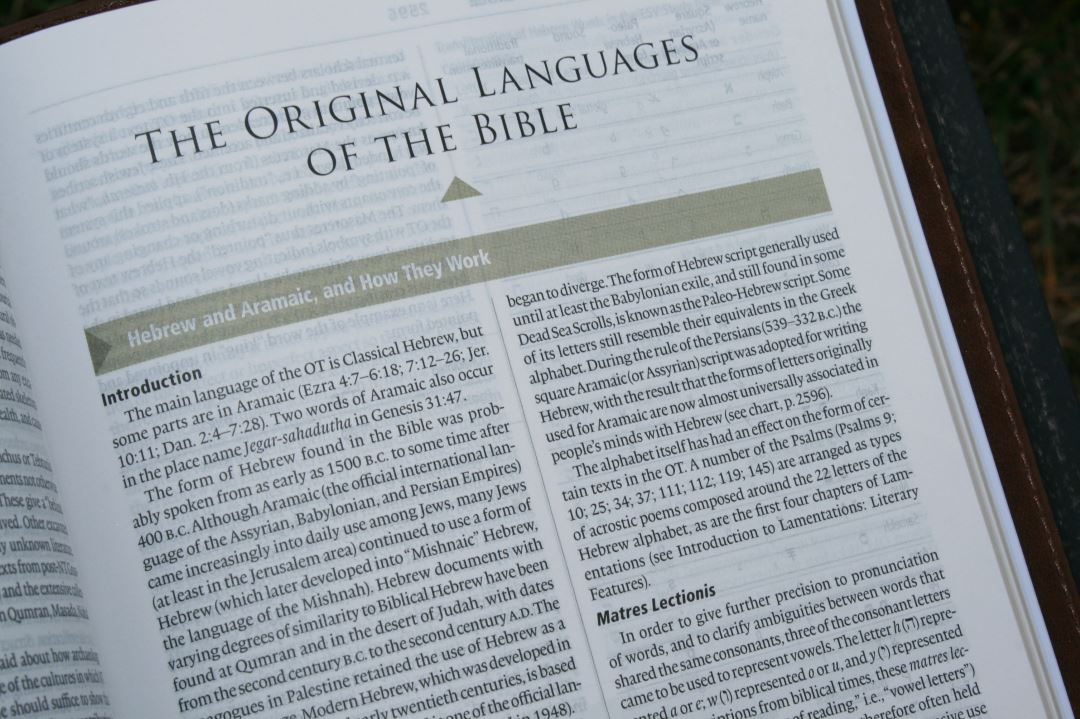 Crossway Esv Study Bible Personal Size Bible Review Bible Buying Guide