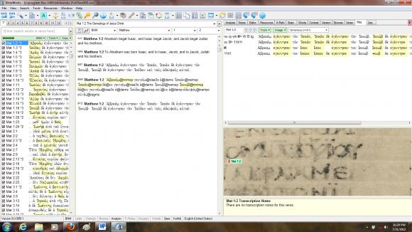 BibleWorks9screen