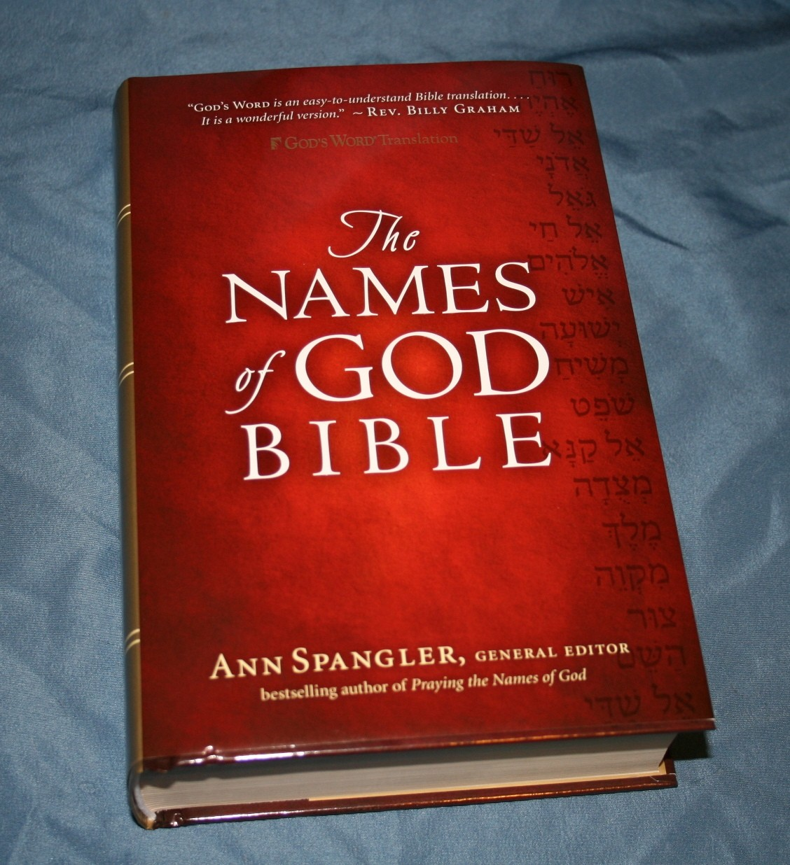 Names of God Bible - Review
