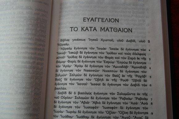 TBS Koine Greek New Testament 003