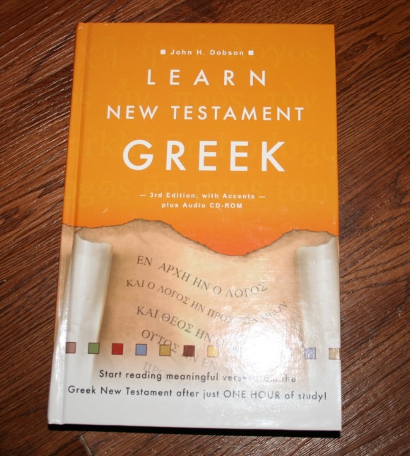 Learn New Testament Greek by John Dobson - Review 007