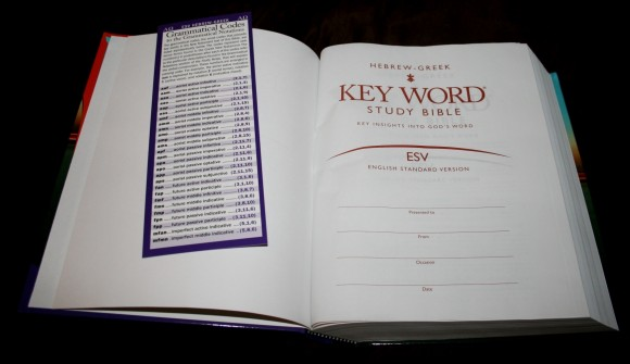 Hebrew-Greek Key Word Study Bible ESV 003