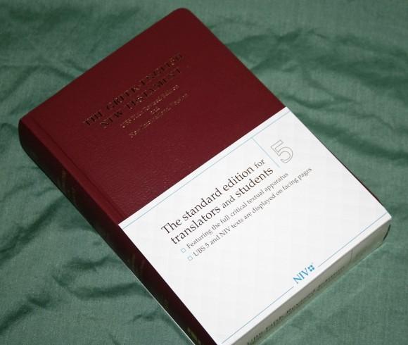 UBS NIV Greek English New Testament (1)