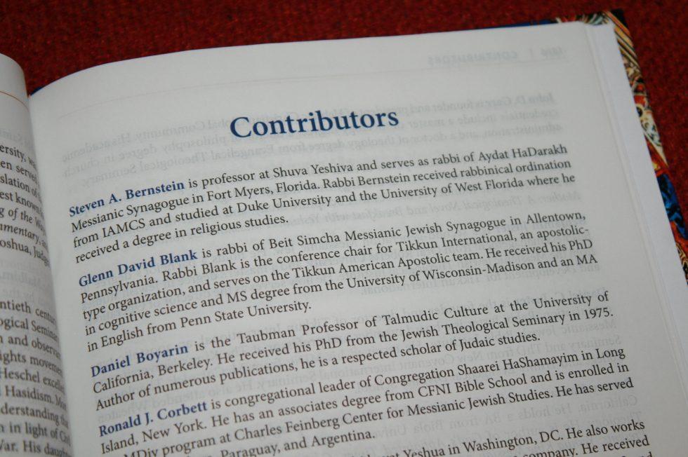 complete-jewish-study-bible-13