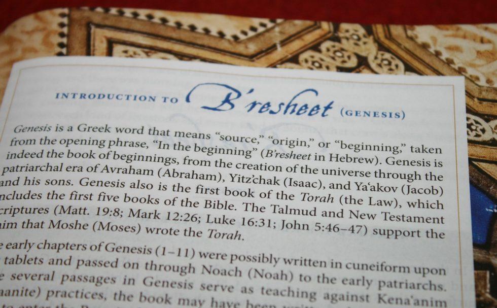 complete-jewish-study-bible-15
