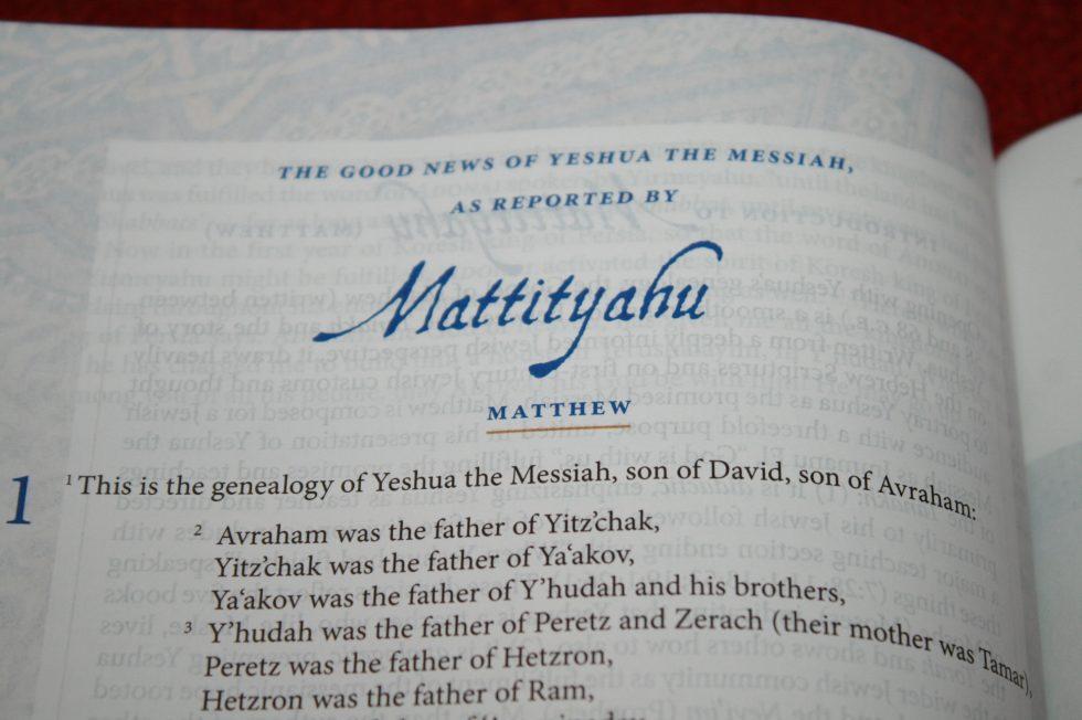 complete-jewish-study-bible-19