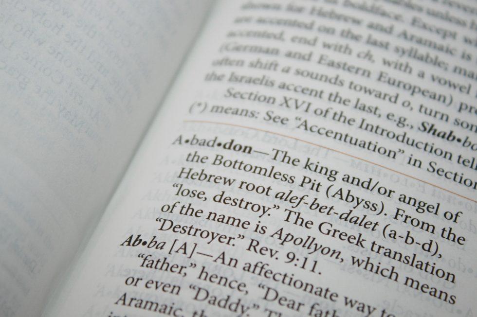 complete-jewish-study-bible-21