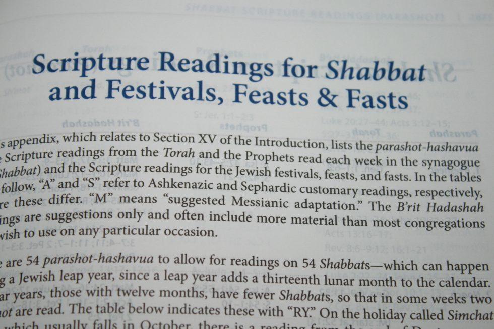 complete-jewish-study-bible-22