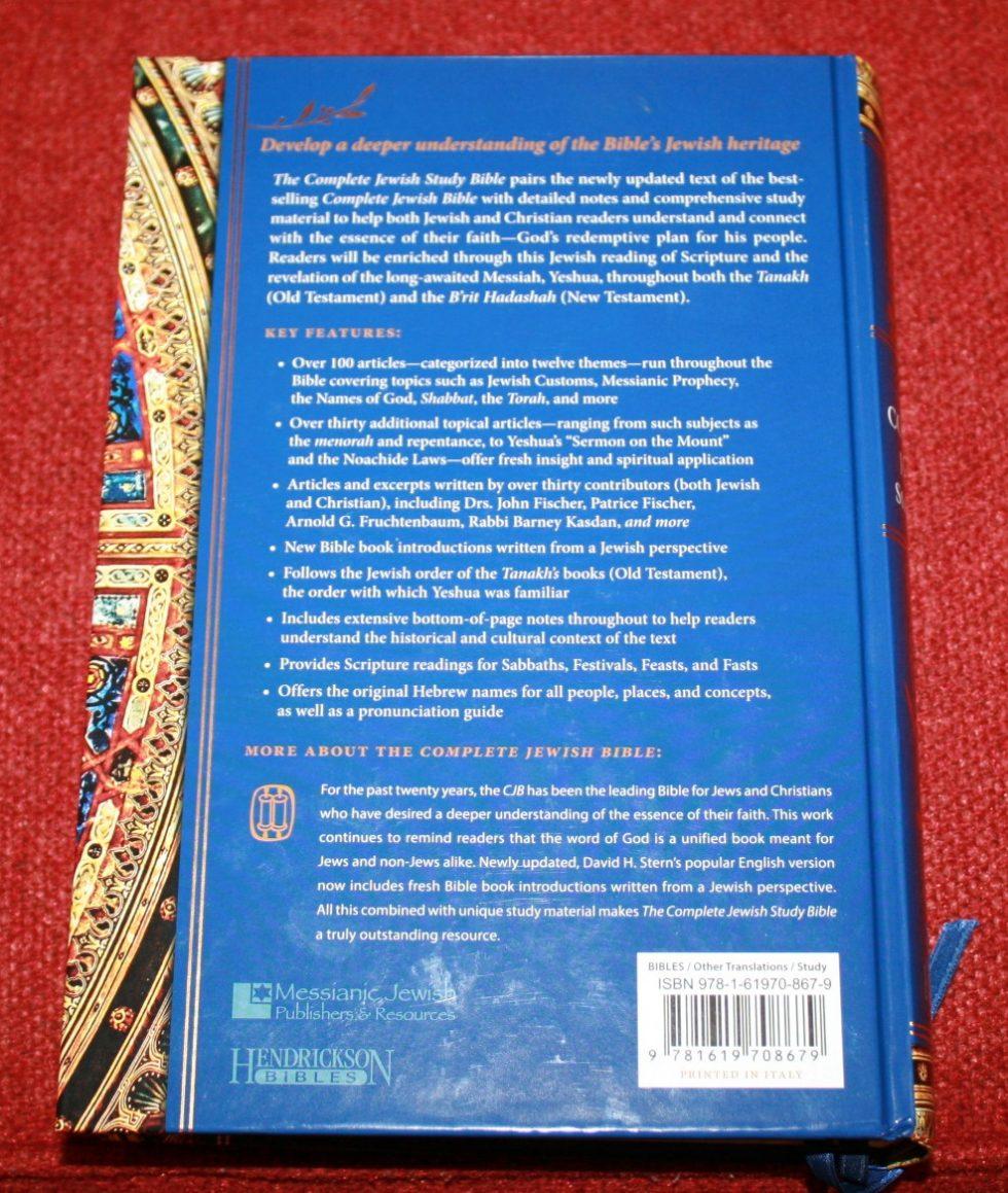 complete-jewish-study-bible-4