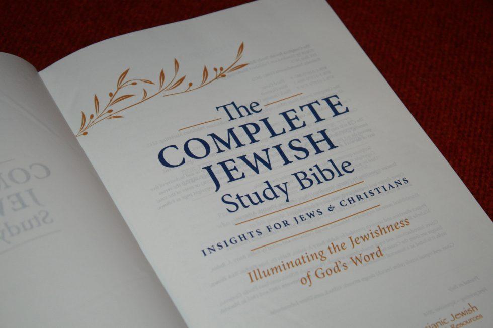complete-jewish-study-bible-5