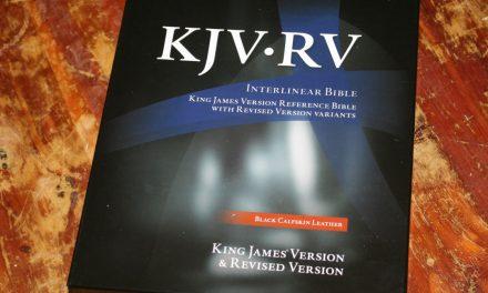 Cambridge KJV-RV Interlinear Bible Review