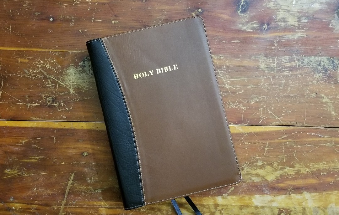 CBP Notetakers Bible Review - Bible Buying Guide